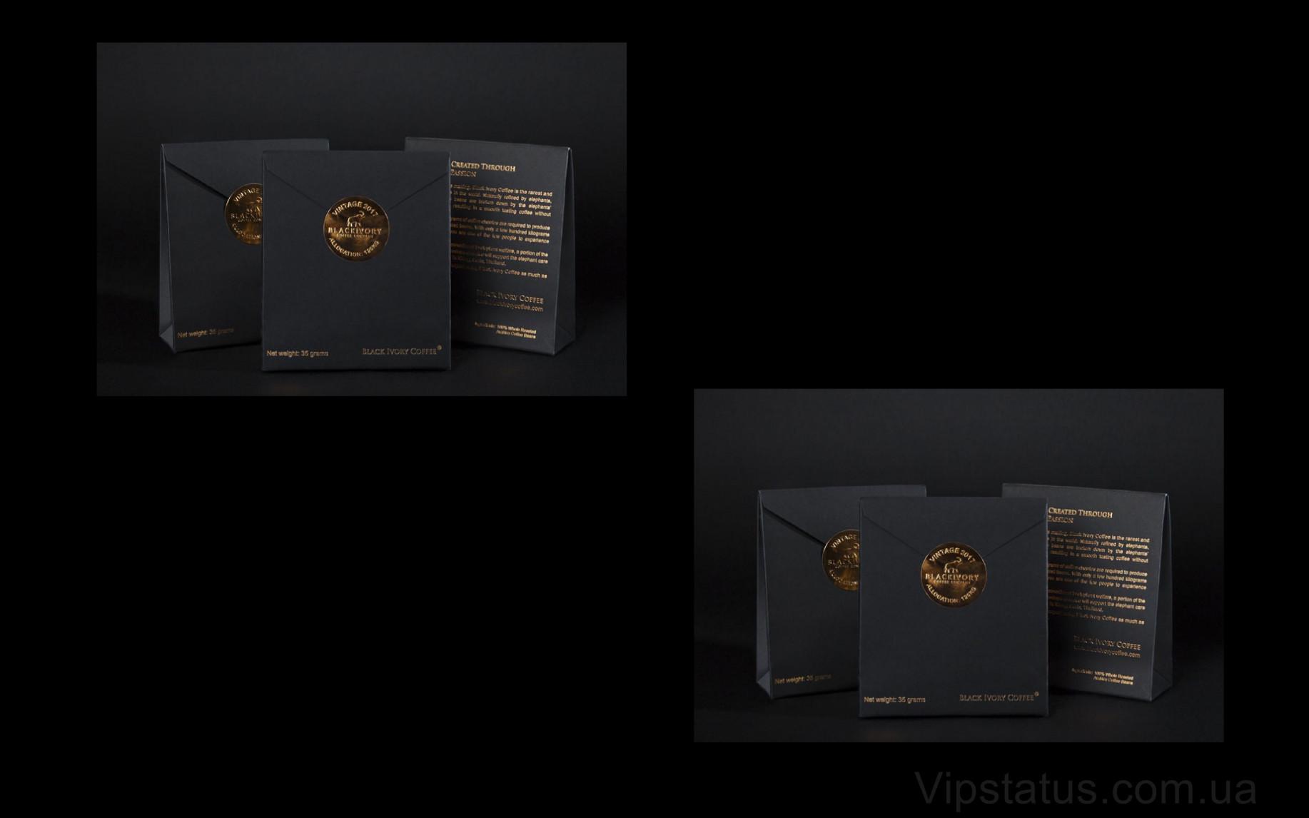 Elite Элитный Black Ivory Coffee 6 упаковок - по 35 грамм Elite Black Ivory Coffee 6 packs - 35 grams each (30 cups of coffee) image 1