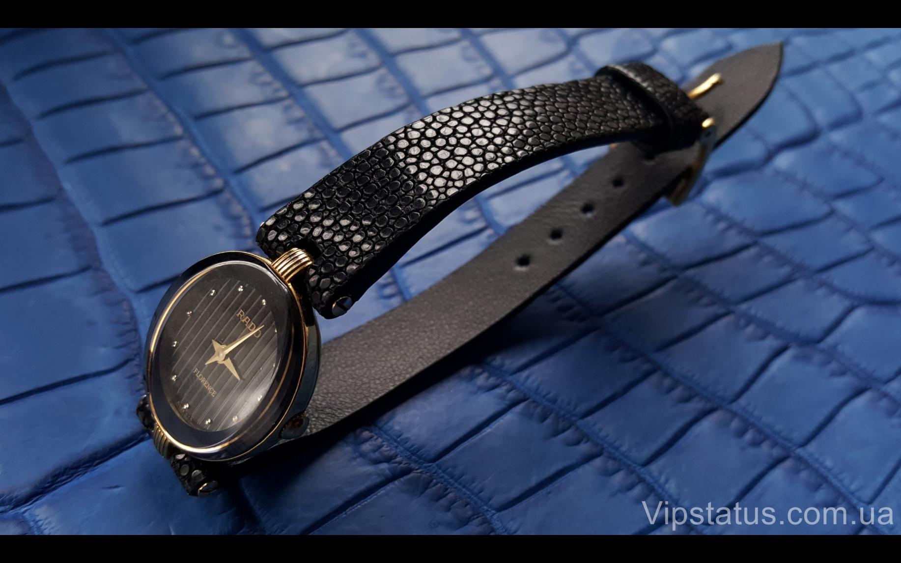Элитный Вип ремешок для часов Rado кожа ската Эксклюзивный ремешок для часов Rado из кожи ската  изображение 1