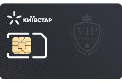 Эксклюзивный номер телефона +380X86666866 (Kyivstar) изображение