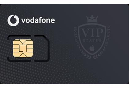 +380951533333 (Vodafone) Акция!!! изображение